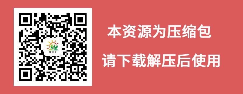 部编版三年级上册语文教案全册(27份打包).rar